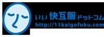 11kaigofuku-logo-150px